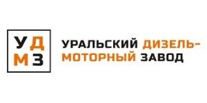 """ООО """"УДМЗ"""""""