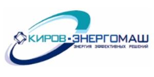 """АО """"ЗАВОД """"КИРОВ-ЭНЕРГОМАШ"""""""