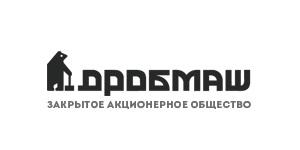 """ЗАО """"ДРОБМАШ"""""""