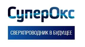 """ЗАО """"СУПЕРОКС"""""""