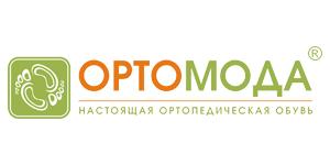 "ООО ""ЦПОСН ""ОРТОМОДА"""