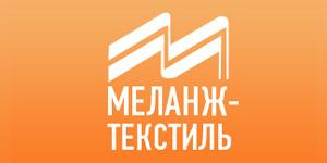"""ООО """"ИВАНОВСКИЙ МЕЛАНЖЕВЫЙ КОМБИНАТ"""""""