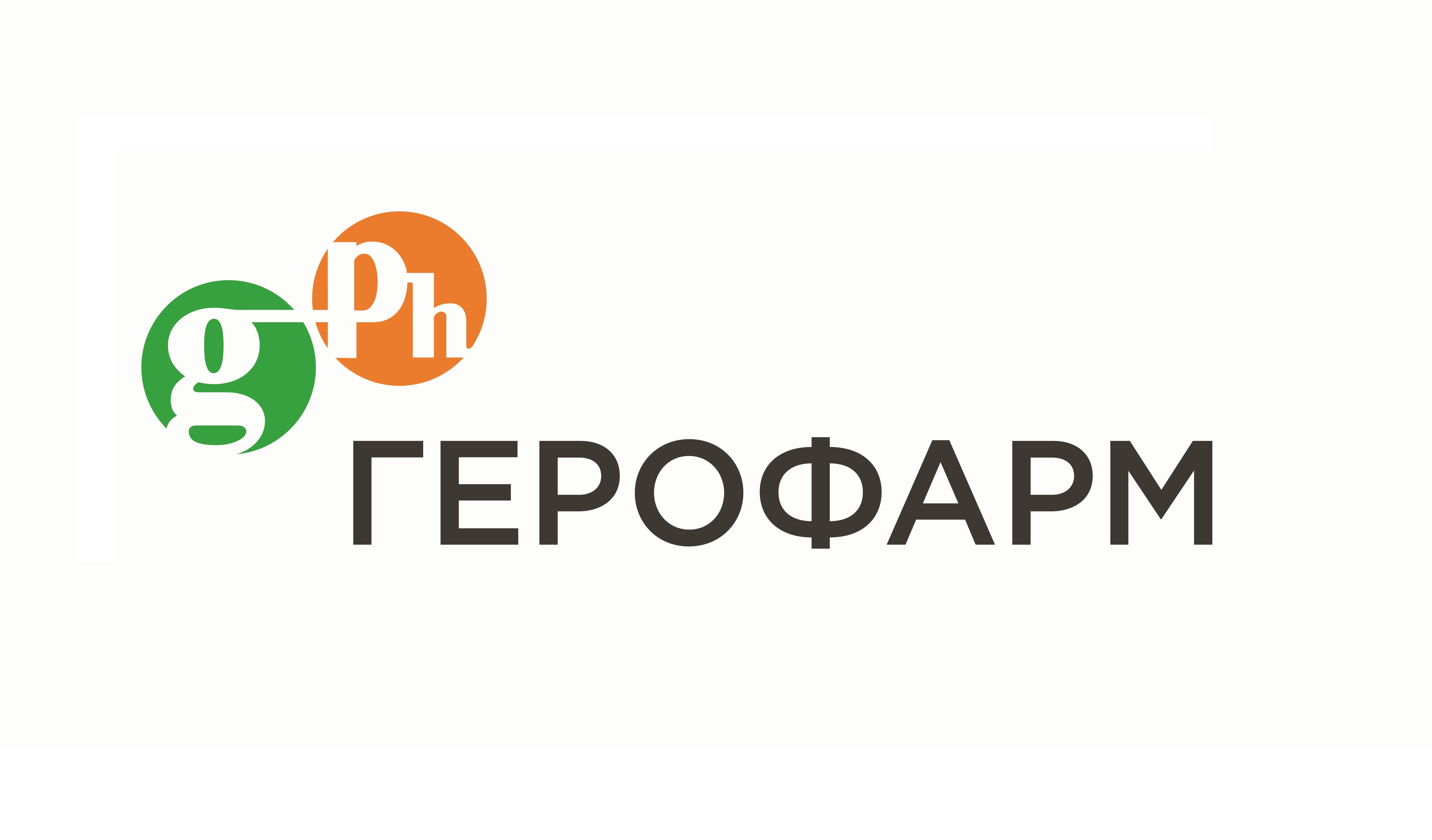 """ООО """"ГЕРОФАРМ"""""""