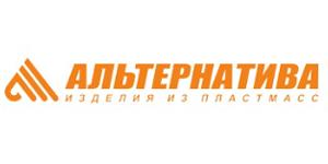 "ООО ""ЗПИ ""АЛЬТЕРНАТИВА"""
