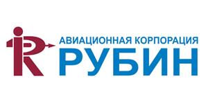 """ПАО АК """"РУБИН"""""""