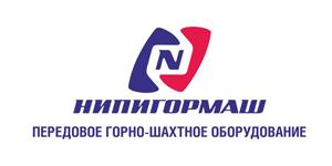 """НАО """"НИПИГОРМАШ"""""""