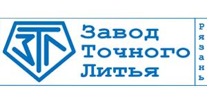 """ООО """"ЗАВОД ТОЧНОГО ЛИТЬЯ"""""""