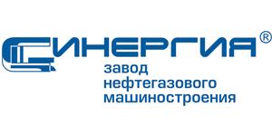 """ООО """"ЗАВОД """"СИНЕРГИЯ"""""""