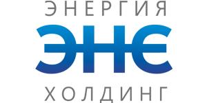 """АО """"ЭНЕРГИЯ ХОЛДИНГ"""""""