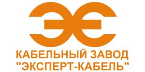 "ООО ""КЗ ""ЭКСПЕРТ-КАБЕЛЬ"""