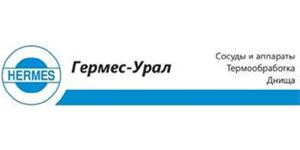 """ООО """"ГЕРМЕС-УРАЛ"""""""