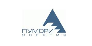 "ООО ""ПУМОРИ-ЭНЕРГИЯ"""