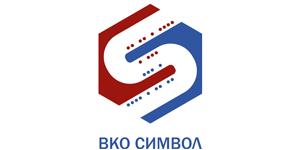"ООО ""ВКО ""СИМВОЛ"""