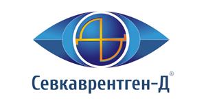 """ООО """"СЕВКАВРЕНТГЕН-Д"""""""