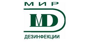 """ООО """"МИР ДЕЗИНФЕКЦИИ"""""""