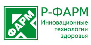 """АО """"Р-ФАРМ"""""""