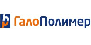 """АО """"ГАЛОПОЛИМЕР ПЕРМЬ"""""""