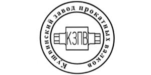 "ЗАО ""КЗПВ"""
