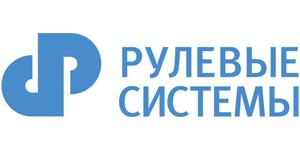 """ООО """"РУЛЕВЫЕ СИСТЕМЫ"""""""