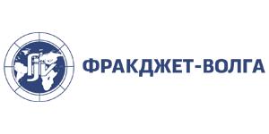 """ООО """"ФракДжет-Волга"""""""
