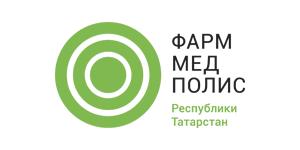 """ООО """"ФАРММЕДПОЛИС РТ"""""""