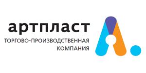 """АО """"АРТПЛАСТ"""""""