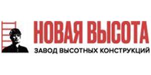 """ООО """"ЗАВОД ВЫСОТНЫХ КОНСТРУКЦИЙ"""""""