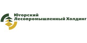"""АО """"ЮГОРСКИЙ ЛЕСОПРОМЫШЛЕННЫЙ ХОЛДИНГ"""""""