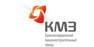 """АО """"КМЗ"""""""