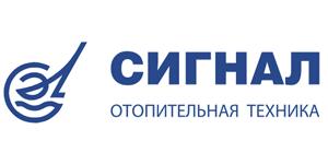 "ООО ""СИГНАЛ-ТЕПЛОТЕХНИКА"""