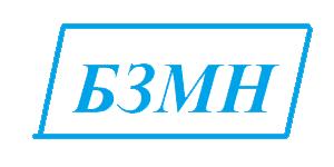 """ООО """"БЗМН"""""""