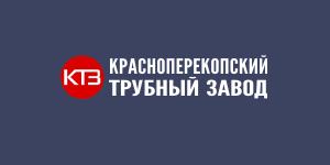 """ООО """"КТЗ"""""""