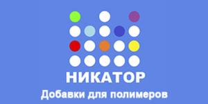 """ООО """"НИКАТОР"""""""