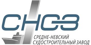 """ОАО """"СНСЗ"""""""
