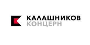 "АО ""КОНЦЕРН ""КАЛАШНИКОВ"""