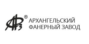 """АО """"АРХАНГЕЛЬСКИЙ ФАНЕРНЫЙ ЗАВОД"""""""