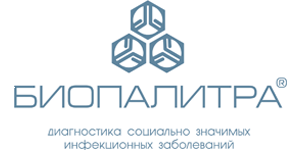 "ООО ""БИОПАЛИТРА"""